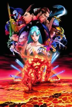 Vampire Hunter OVA (1997)