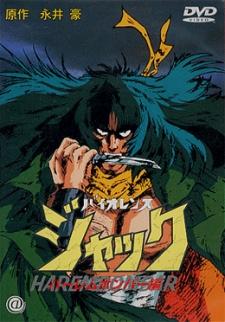 Violence Jack OVA