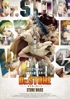 Dr. STONE : Stone Wars – Eve of the Battle
