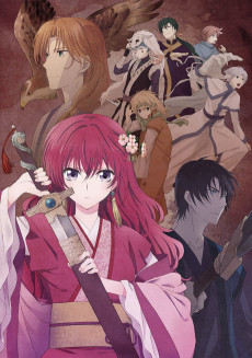 Yona of the Dawn OVA