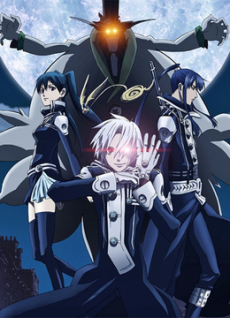 D.Gray-man VF