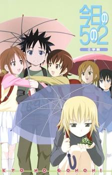 Today in Class 5-2 OVA