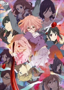 Beyond the Boundary: Mini Theater