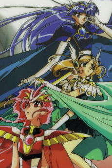 Magic Knight Rayearth Saison 2 VF