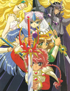 Magic Knight Rayearth Saison 1 VF