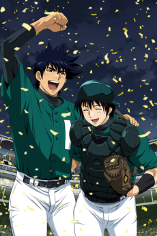 Major: World Series OVA