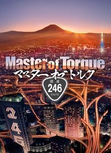 Master of Torque ONA