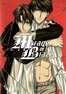 Mirage of Blaze (2004) OVA