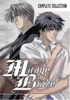 Mirage of Blaze