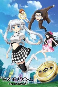 Miss Monochrome – The Animation
