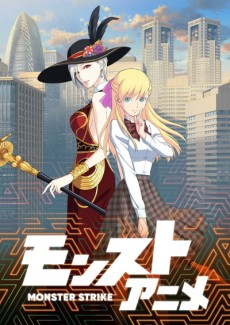 Monster Strike the Anime 2nd Season