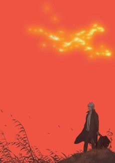 MUSHI-SHI The Next Passage