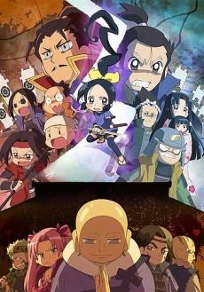 Ninja Girl and Samurai Master 3rd