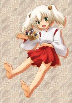 Onsen Yousei Hakone-chan