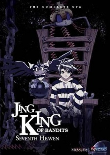 Jing: King of Bandits – Seventh Heaven