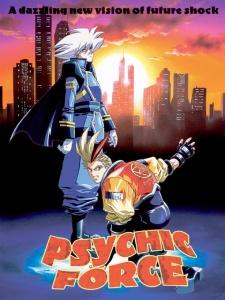 Psychic Force OVA