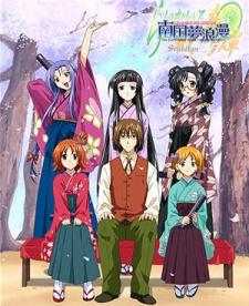 Raimuiro Senkitan: Nankoku Yume Roman OVA