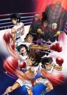 Ring ni Kakero 1 Episode: The Pacific War