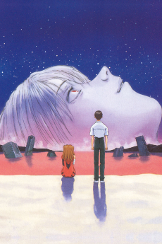 Neon Genesis Evangelion: The End of Evangelion (1997) VF