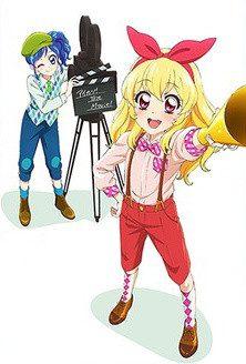Aikatsu! The Movie (2014)