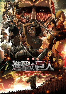 Attack on Titan Part I: Crimson Bow and Arrow VF (2014)