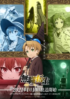 Mushoku Tensei: Jobless Reincarnation VF