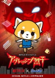 Aggressive Retsuko (ONA) Saison 3 VF