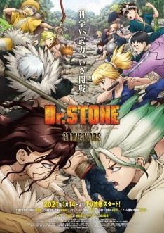 Dr. STONE Saison 2: Stone Wars VF