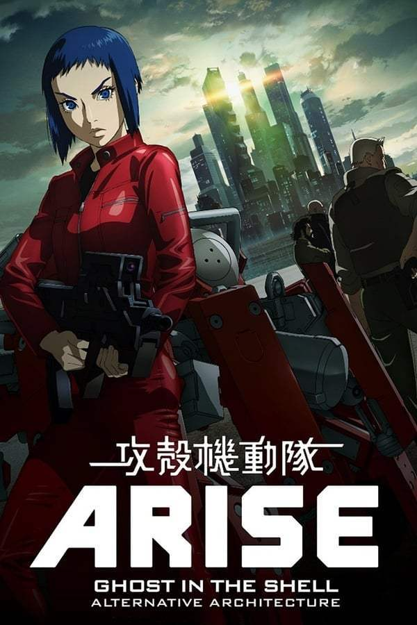 Ghost in the Shell: Arise – Alternative Architecture VF