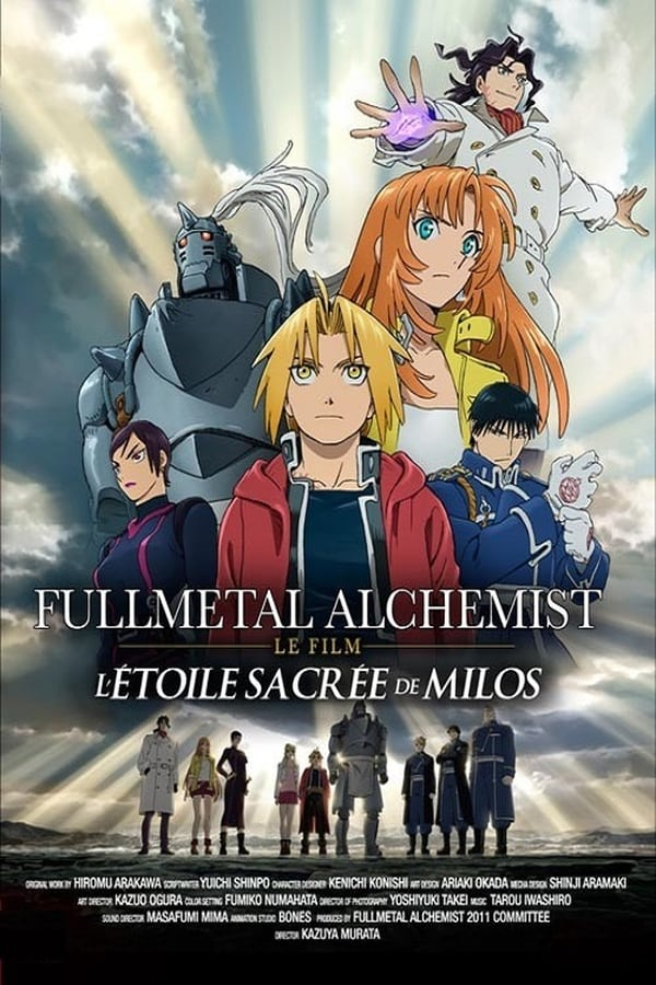 Fullmetal Alchemist: The Sacred Star of Milos (2011) VF
