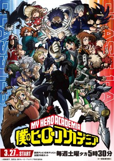 My Hero Academia Saison 5 Episode 25
