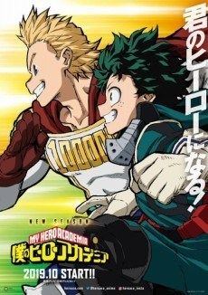 My Hero Academia Season 4 VF