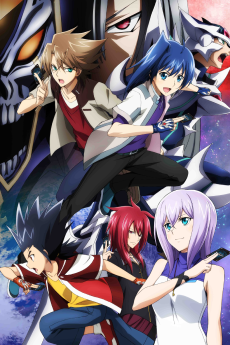 Cardfight!! Vanguard Movie: Neon Messiah (2014)