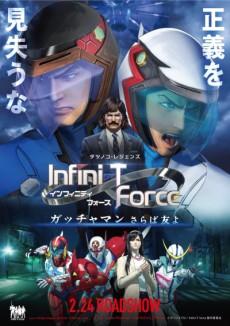 Infini-T Force: Gatchaman – Saraba Tomo yo (2018)