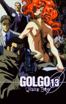 Golgo 13: Queen Bee (1998)