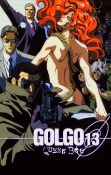 Golgo 13: Queen Bee (1998)