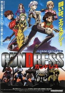 Gundress (1999)