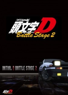 Initial D Battle Stage 2 OVA (2007)