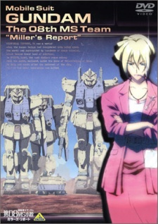 Mobile Suit Gundam: The 08th MS Team – Miller's Report (1998)