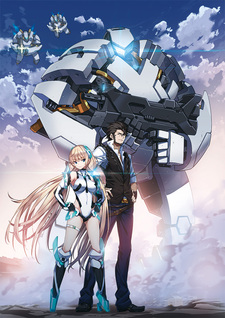 Rakuen Tsuihou: Expelled From Paradise VF (2014)