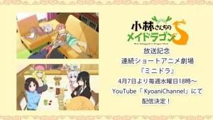 Miss Kobayashi's Dragon Maid S Mini