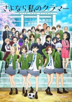 Sayonara Watashi no Cramer Episode 7