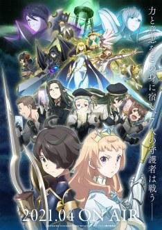 Seven Knights Revolution – Eiyuu no Keishousha