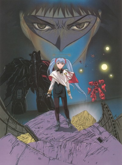 Martian Successor Nadesico: The Prince of Darkness (1998)