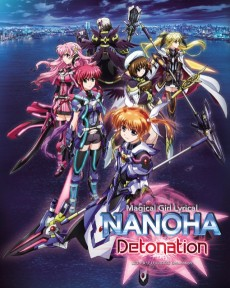 Magical Girl Lyrical Nanoha Detonation (2018)
