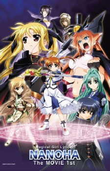 Magical Girl Lyrical Nanoha: The Movie 1st (2010)