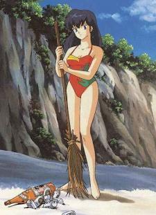 Maison Ikkoku: Deserted Island OVA (1991)