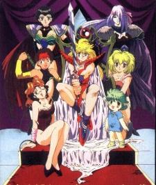 Princess Minerva (1995) OVA