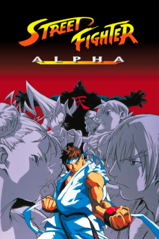 Street Fighter Zero: The Animation (1999) VF