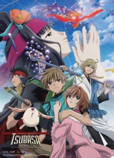 Tsubasa Reservoir Chronicle the Movie: The Princess in the Birdcage Kingdom (2005)